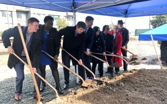 SF Groundbreaking